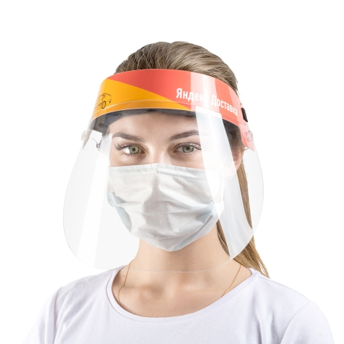 Защитный экран для глаз